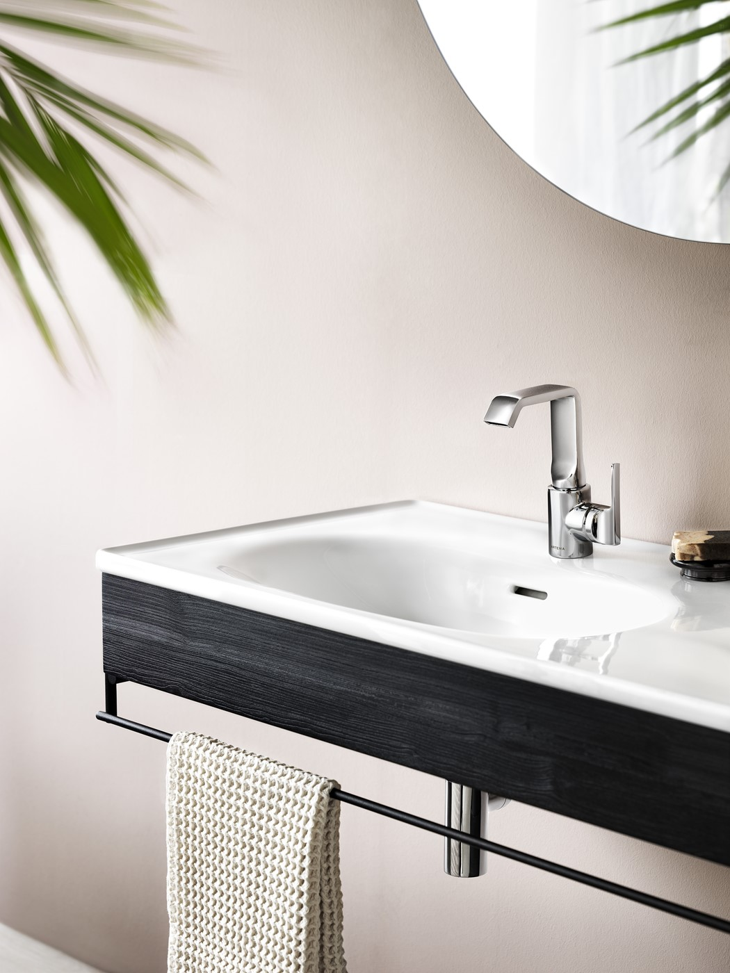 Equal Bathroom Suite range from Vitra